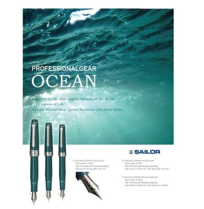 Sailor Special / Limited Editions